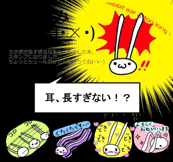 f:id:sakura-neko283:20160818115216p:plain