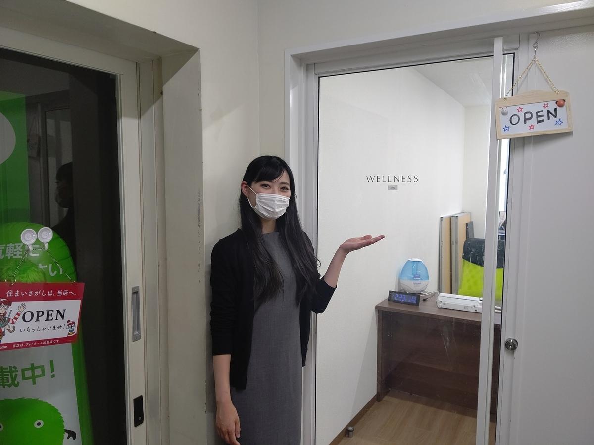 f:id:sakura-oasaka:20200703201959j:plain