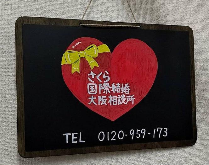f:id:sakura-oasaka:20200703204542j:plain