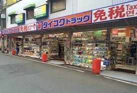f:id:sakura-oasaka:20200703210448j:plain