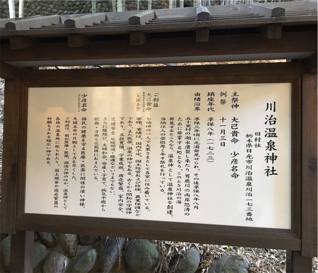 f:id:sakura-renaissance:20170106192935j:image