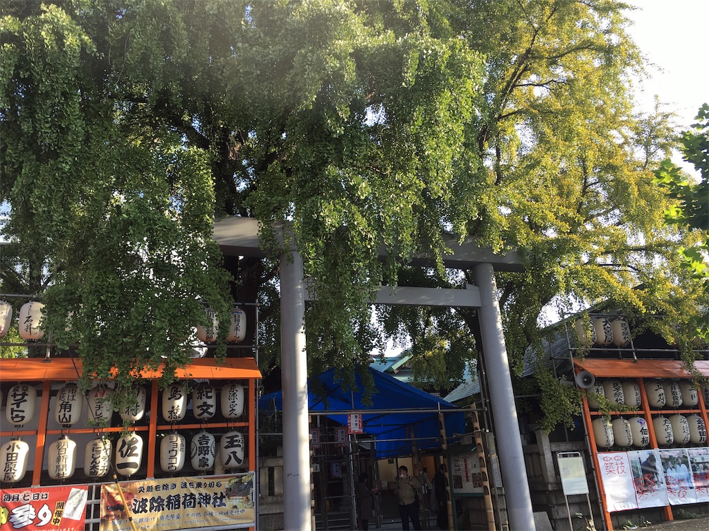 f:id:sakura-renaissance:20170117195547j:image
