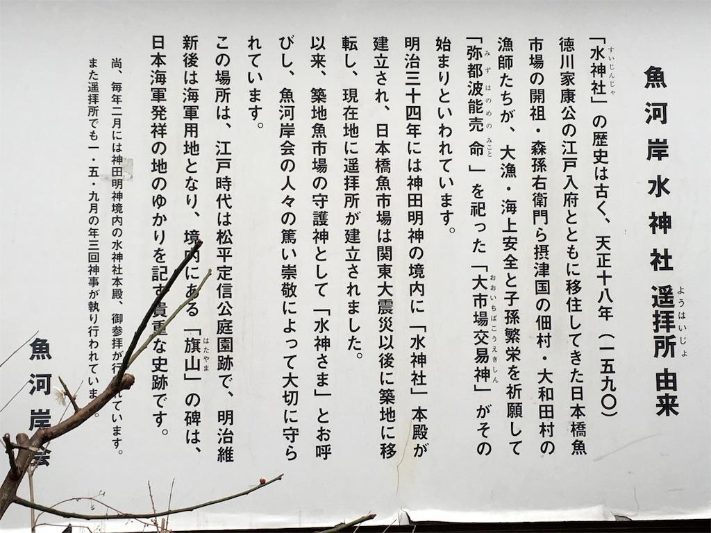f:id:sakura-renaissance:20170117195851j:image