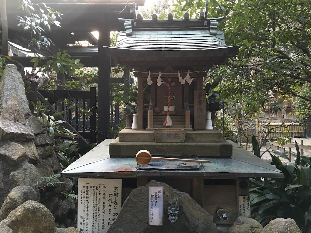 f:id:sakura-renaissance:20170123000249j:image