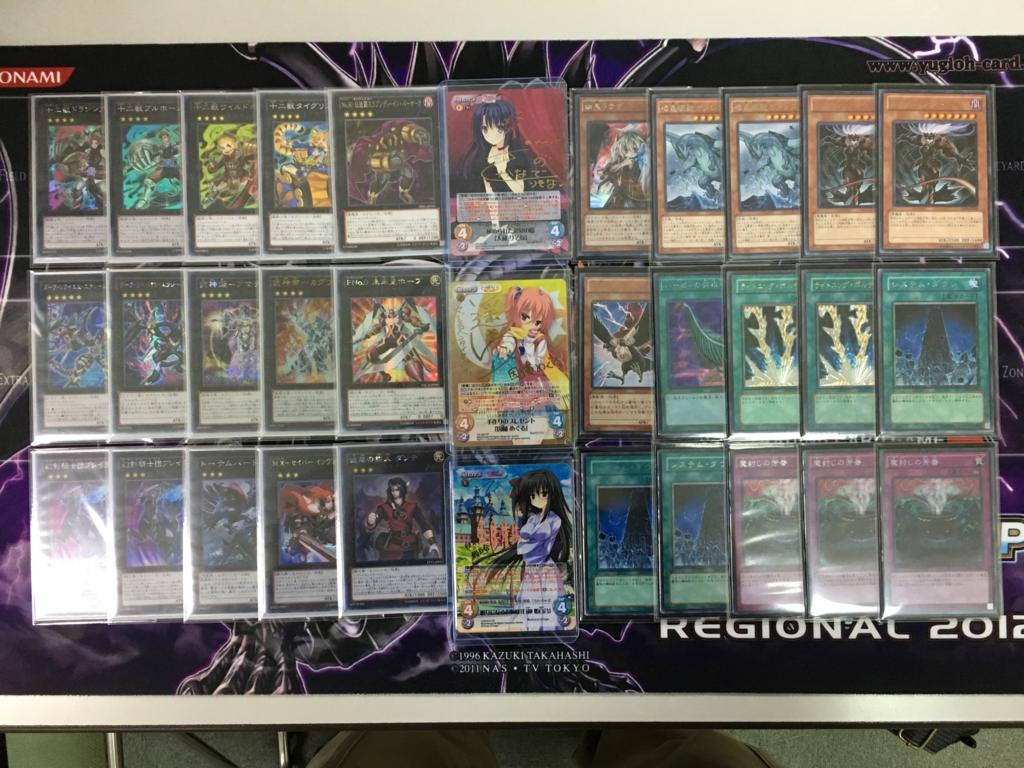 f:id:sakura-yuzu426:20161025090156j:plain