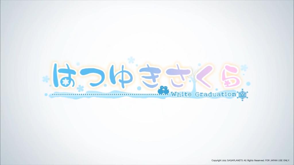 f:id:sakura-yuzu426:20181119210916p:image