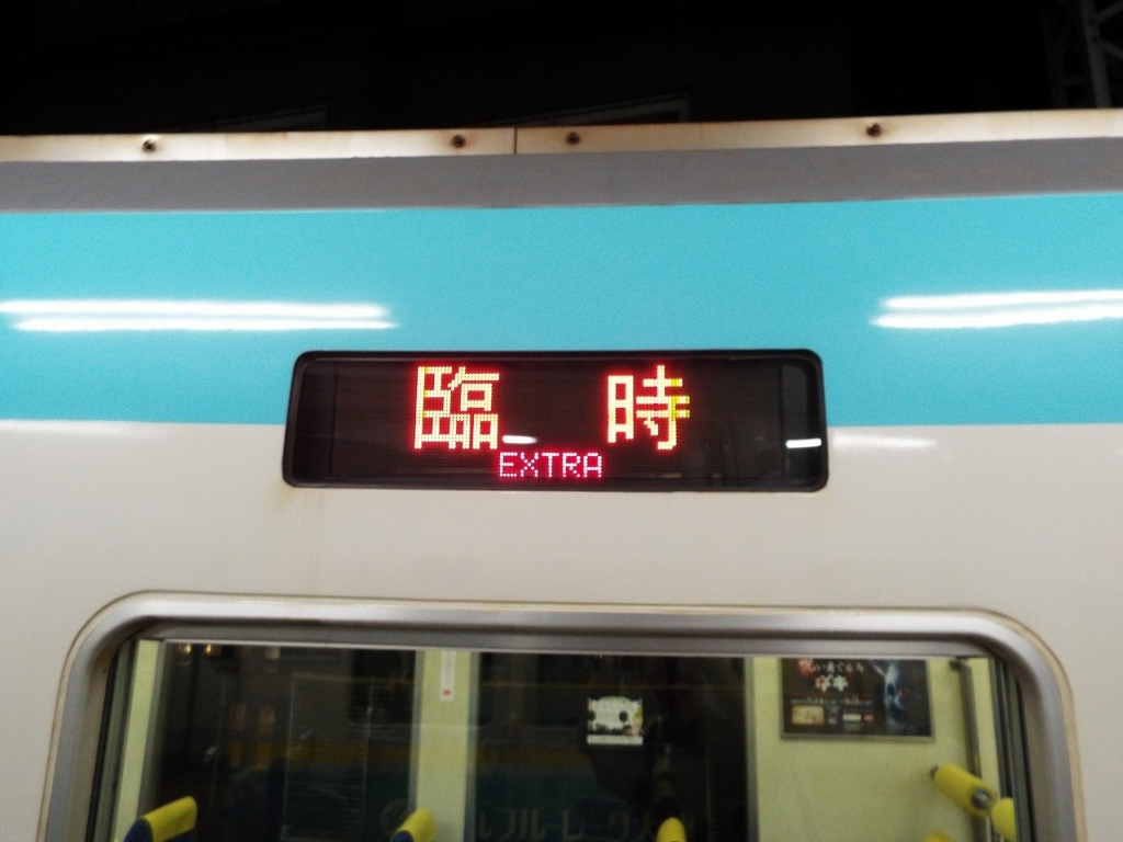 f:id:sakura-zensen:20180227195216j:plain