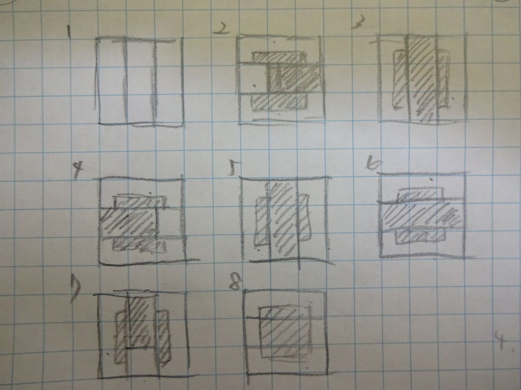 f:id:sakura0018:20170127224151j:plain