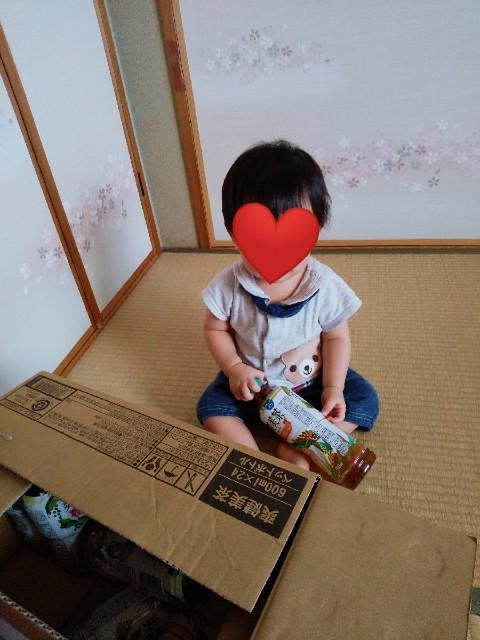 f:id:sakura1389:20190915190731j:image