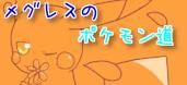 f:id:sakura200000615:20160130130910p:plain