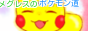 f:id:sakura200000615:20160130132231p:plain