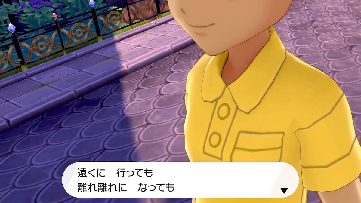 f:id:sakura200000615:20191117151526j:plain