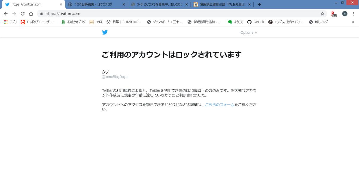 f:id:sakura3987:20190710104621p:plain
