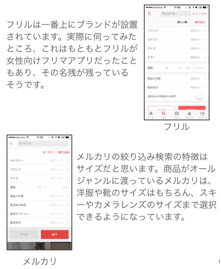 f:id:sakura818uuu:20171027144841p:plain