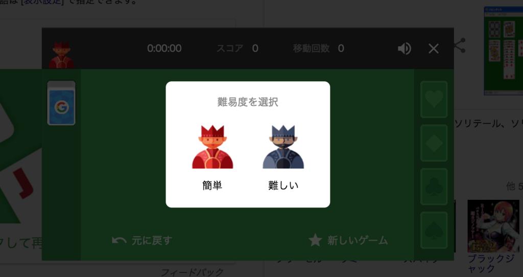 f:id:sakura818uuu:20171218205809p:plain