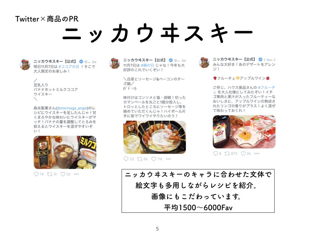 f:id:sakura818uuu:20181205114432j:plain