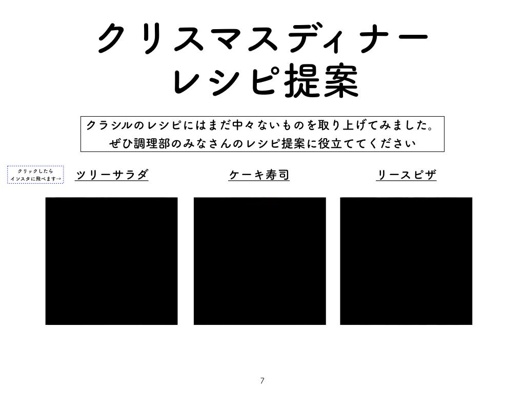 f:id:sakura818uuu:20181205114452j:plain