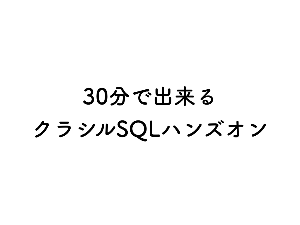 f:id:sakura818uuu:20181211160921j:plain