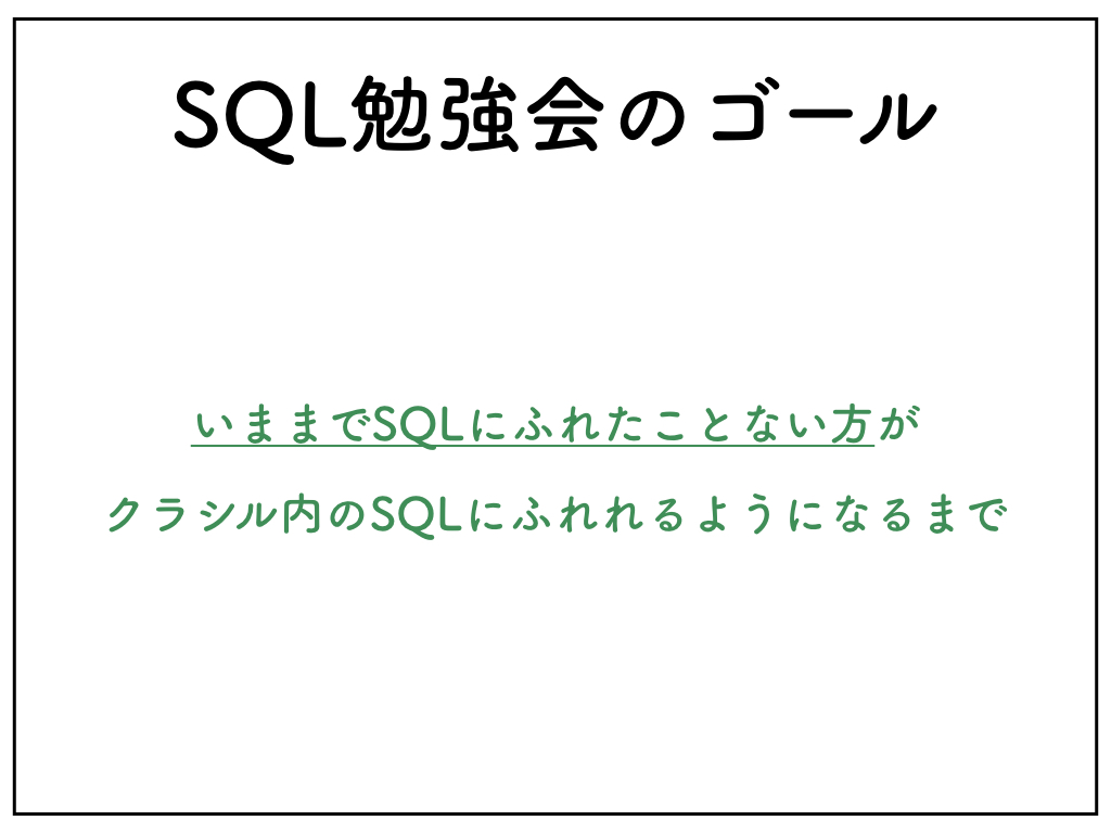 f:id:sakura818uuu:20181214101242j:plain