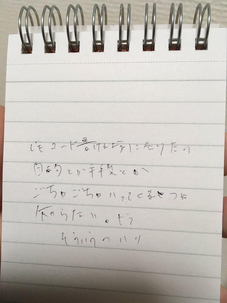 f:id:sakura818uuu:20190126010327j:plain