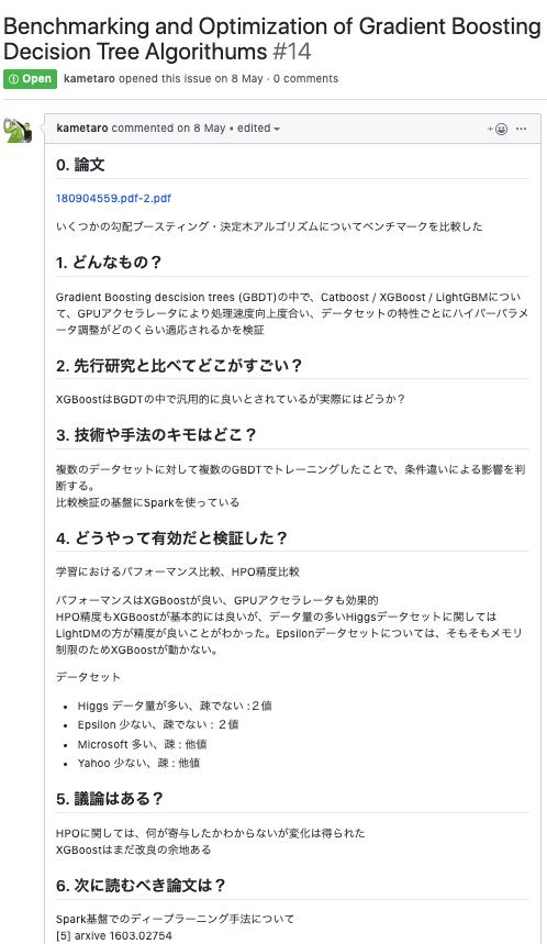 f:id:sakura818uuu:20190820091307p:plain