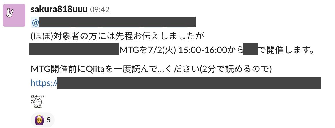 f:id:sakura818uuu:20191129082301p:plain:w300