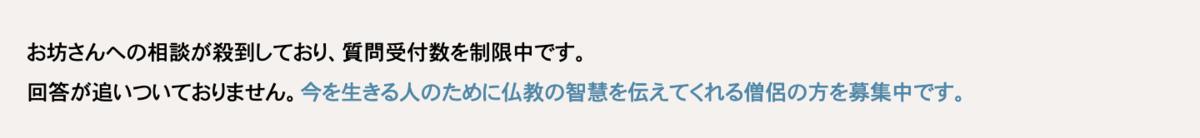 f:id:sakura818uuu:20191214112724p:plain