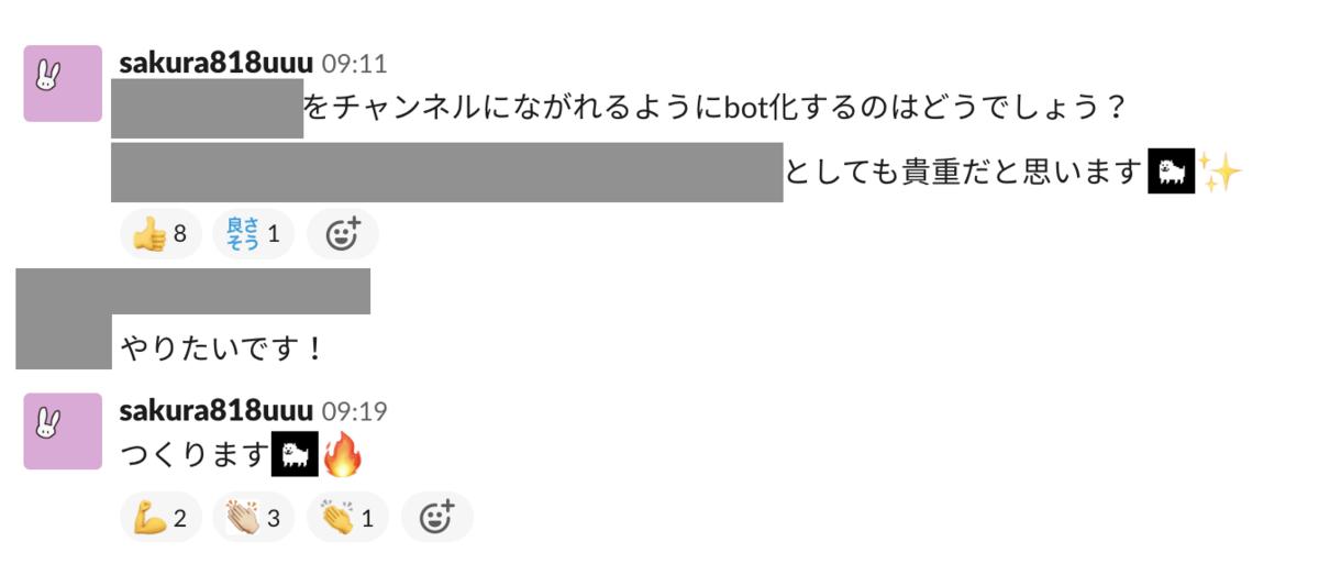 f:id:sakura818uuu:20191217185035p:plain:w450