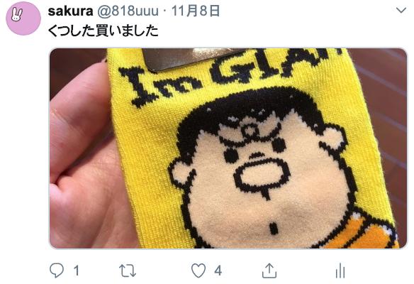 f:id:sakura818uuu:20191217234129p:plain