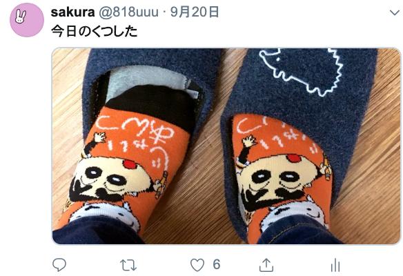f:id:sakura818uuu:20191217234148p:plain