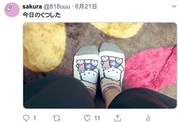 f:id:sakura818uuu:20191217234207p:plain