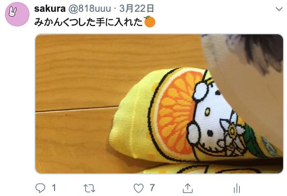 f:id:sakura818uuu:20191217234352p:plain