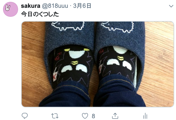 f:id:sakura818uuu:20191217234418p:plain