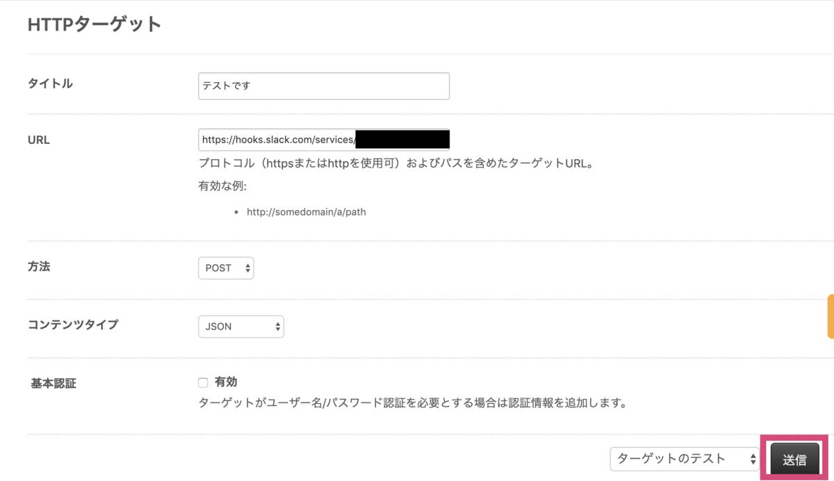 f:id:sakura818uuu:20200207165337p:plain
