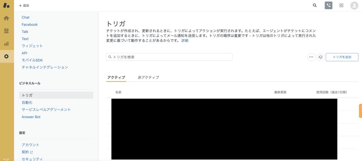 f:id:sakura818uuu:20200207165748p:plain