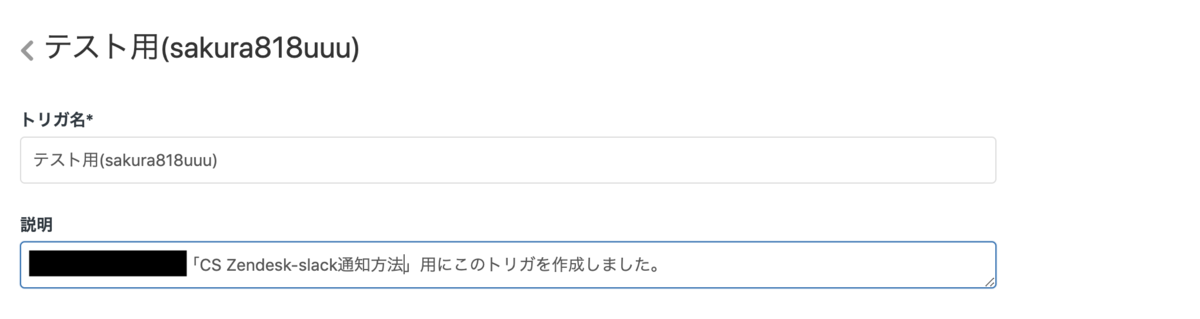 f:id:sakura818uuu:20200207165942p:plain