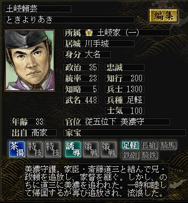 f:id:sakura_9_go:20200421222957j:plain