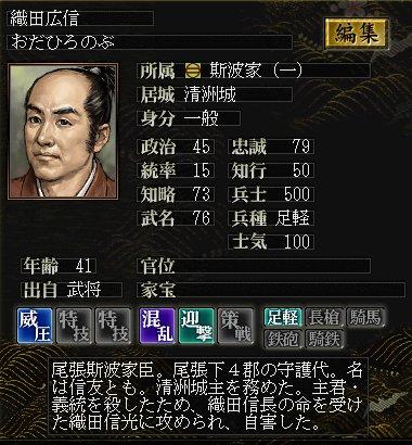 f:id:sakura_9_go:20200430145908j:plain