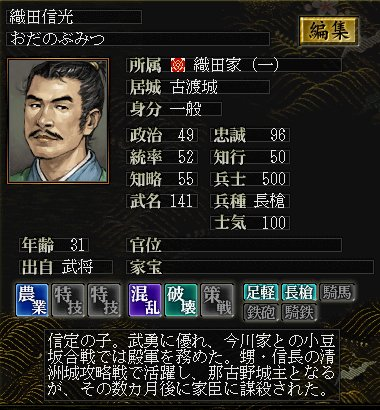 f:id:sakura_9_go:20200430152138j:plain
