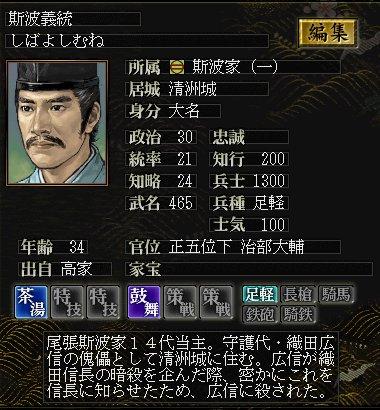 f:id:sakura_9_go:20200430152915j:plain