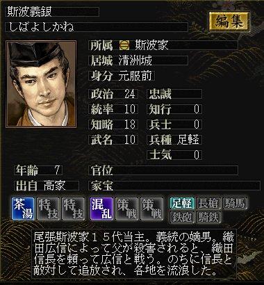 f:id:sakura_9_go:20200430154906j:plain