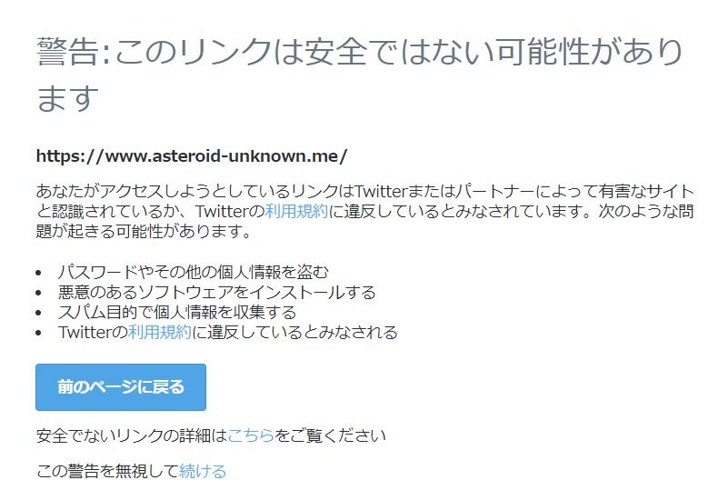 f:id:sakura_9_go:20200530140417p:plain