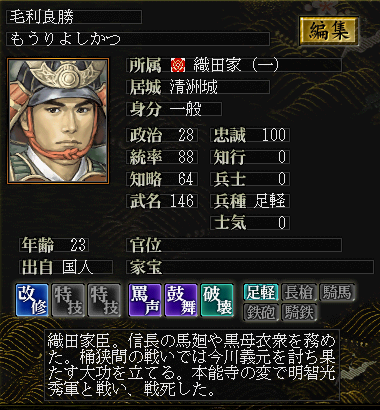 f:id:sakura_9_go:20200610143604p:plain