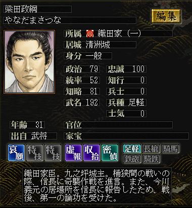 f:id:sakura_9_go:20200610144753p:plain