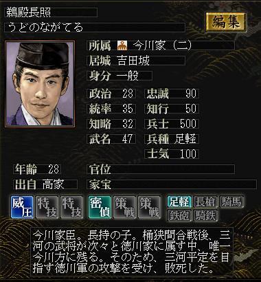 f:id:sakura_9_go:20200610145512p:plain