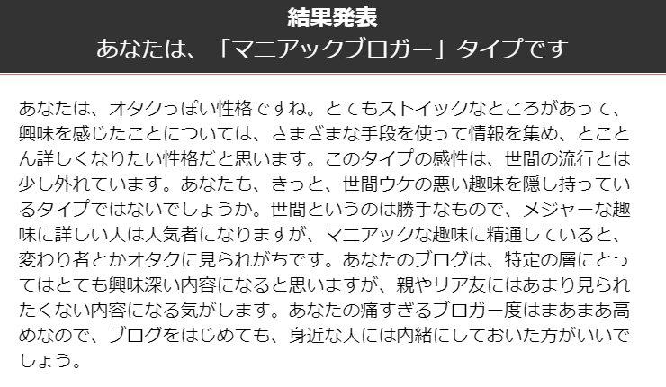 f:id:sakura_9_go:20200620115414j:plain