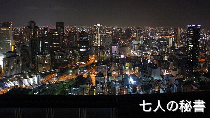 f:id:sakura_9_go:20201120121546j:plain