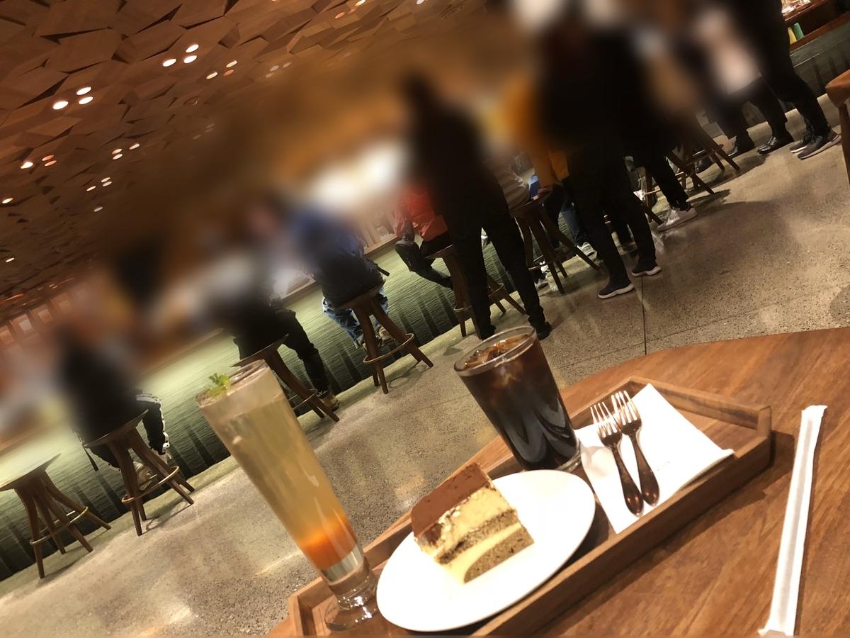 f:id:sakura__mochi:20210103114901j:plain