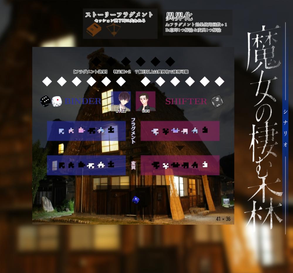 f:id:sakura_ao_log:20201214015445p:plain