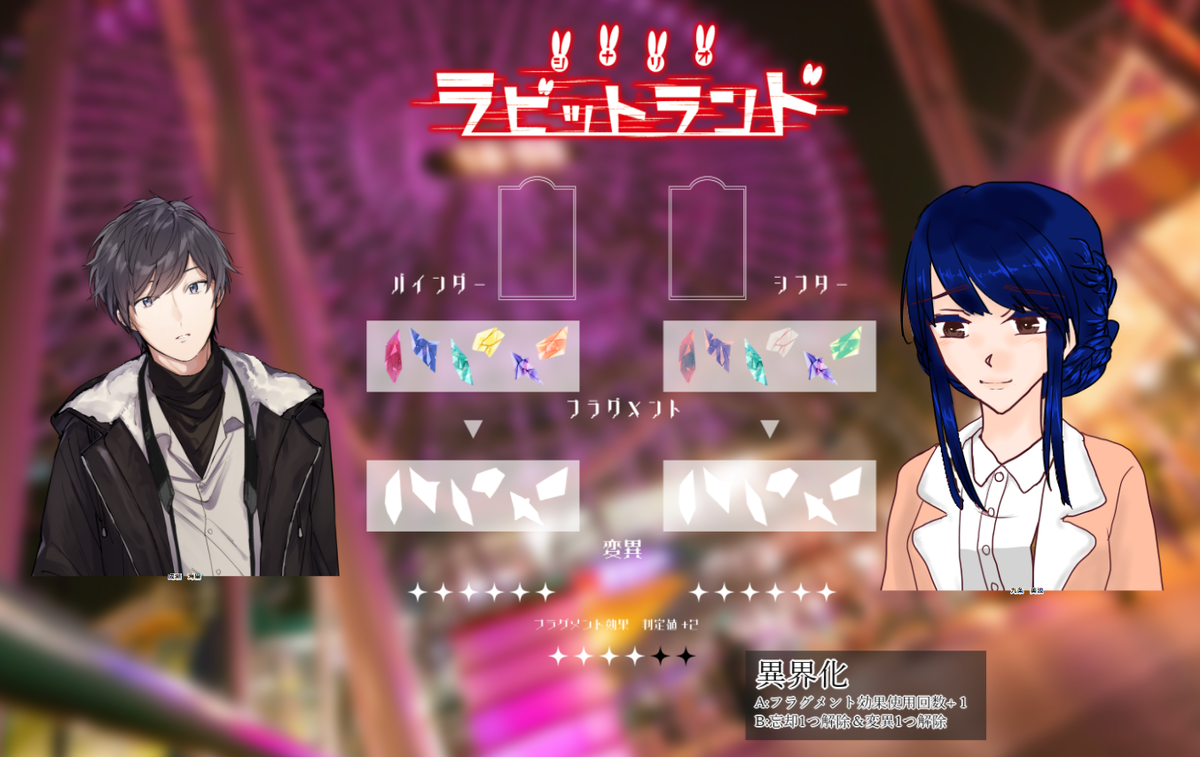 f:id:sakura_ao_log:20201214022804p:plain
